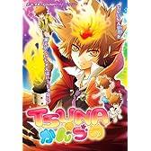 Tsunaのかんづめ―同人誌アンソロジー集 (MARo COMICS)