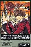 ツバサ(14) (講談社コミックス)