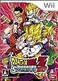 ドラゴンボールZ Sparking! NEO - Wii