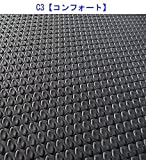 TECHSPEC(テックスペック) GRIPSTER タンクパッド C3(コンフォート) MT-09 14- 62-4008-C3