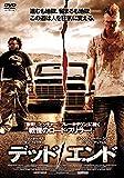 デッド/エンド[DVD]
