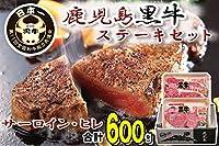 株式会社Aコープ鹿児島 鹿児島黒牛ステーキセット