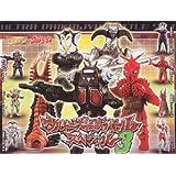 HGウルトラ大怪獣バトルスペシャル3 ウルトラマン ガチャ バンダイ(全7種フルコンプセット)
