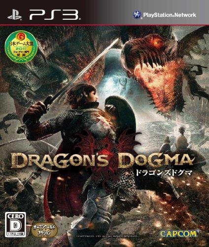 ドラゴンズ  ドグマ(数量限定特典バイオハザード6体験版用DLコード同梱)