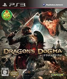 ドラゴンズドグマ - PS3