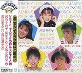 ソニーミュージックのおニャン子5人娘 ベスト・オブ・ベスト DQCL-2048