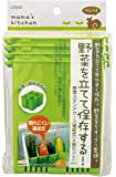 スケーター 冷蔵庫内 収納ケース 野菜室 整理ケース 連結式 4個セット 日本製 FVR1