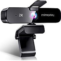ウェブカメラ webカメラ マイク内蔵 2K画質 400万画素 広角 HD 30FPS オートフォーカス USB PCカ…