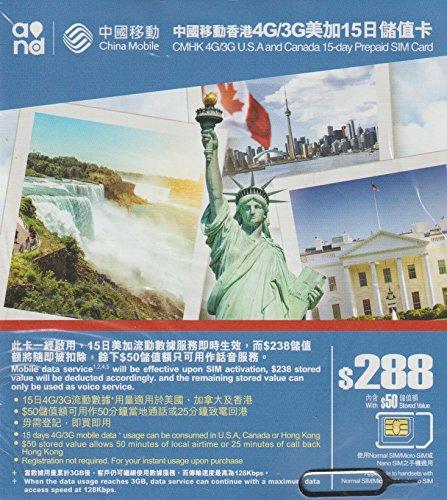 [中国移動香港] アメリカ カナダ 4G/3G 15日間 データ通信使い放題&電話番号付き SIMカ...