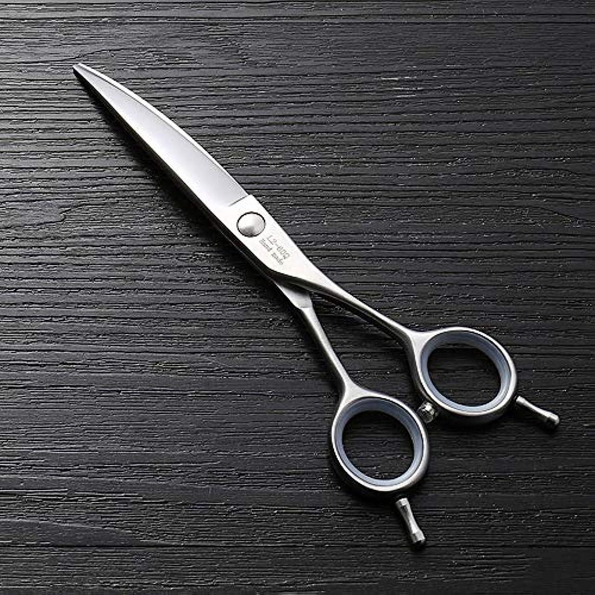 賃金建築フォーカスHairdressing トレンド新しい散髪はさみ、6インチワープカットフラット理髪ツールヘアカット鋏ステンレス理髪はさみ (色 : Silver)