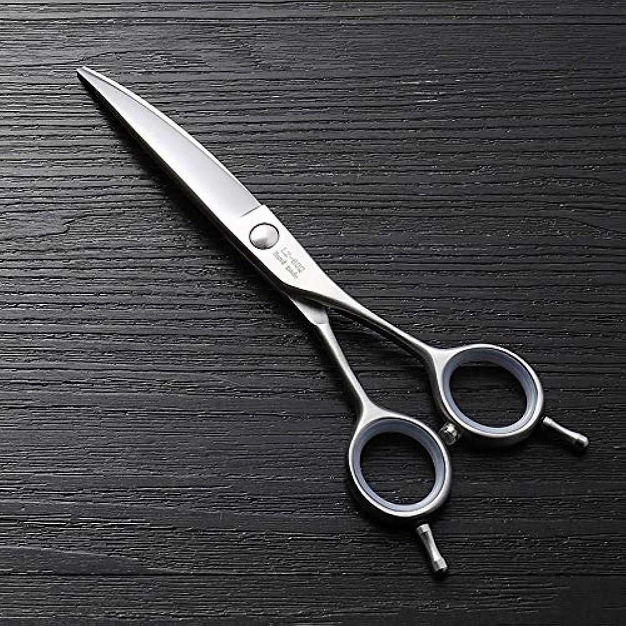 フルーツ心臓減少6インチワープカットフラット理髪ツール、トレンド新しいヘアカットはさみ モデリングツール (色 : Silver)