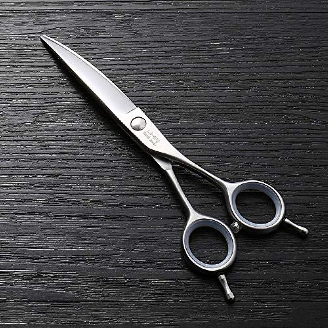 ピアニスト別々にリフレッシュ6インチワープカットフラット理髪ツール、トレンド新しいヘアカットはさみ モデリングツール (色 : Silver)