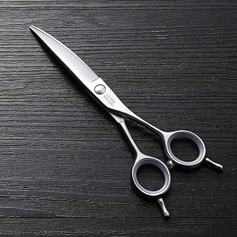 未満数くるみ6インチワープカットフラット理髪ツール、トレンド新しいヘアカットはさみ ヘアケア (色 : Silver)