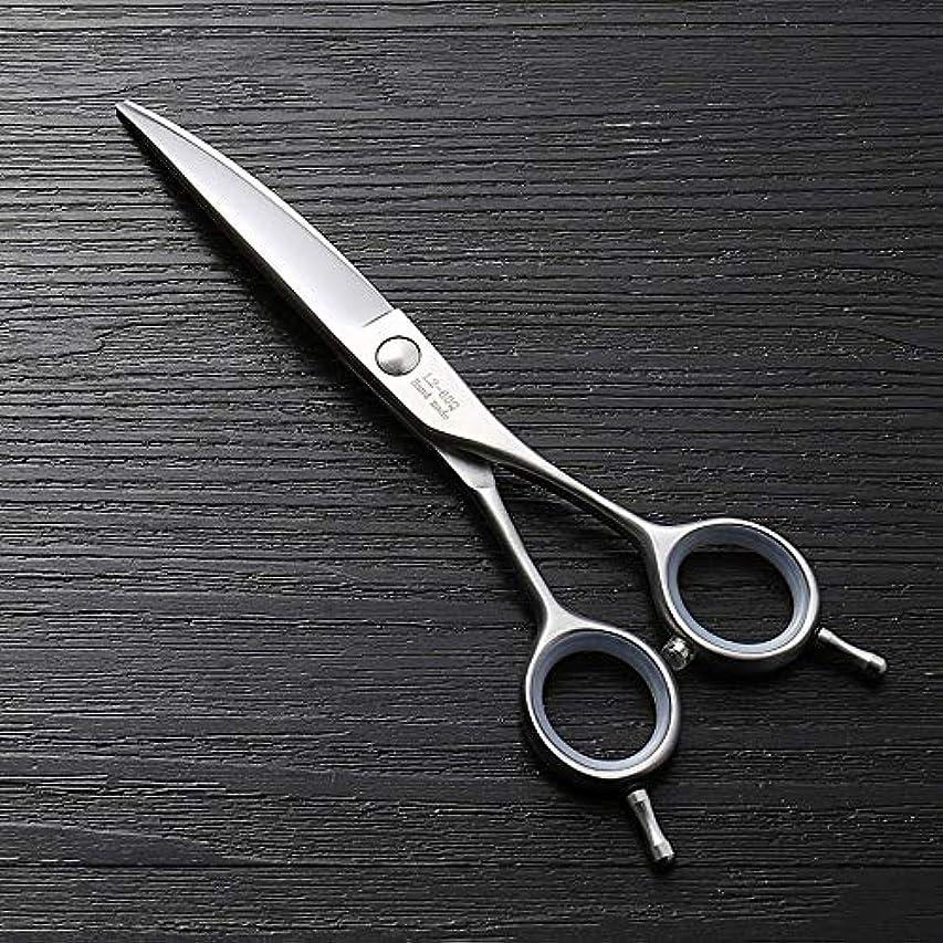 モード領事館契約する6インチワープカットフラット理髪ツール、トレンド新しいヘアカットはさみ モデリングツール (色 : Silver)