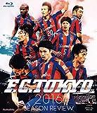 FC東京2016シーズンレビュー [Blu-ray]