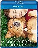僕のワンダフル・ライフ ブルーレイ+DVDセット [Blu-ray](DVD全般)