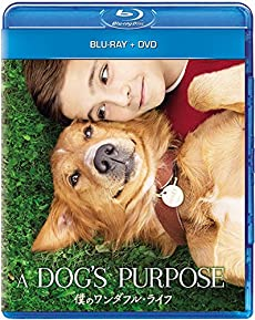 【Amazon.co.jp限定】僕のワンダフル・ライフ ブルーレイ+DVDセット(ブロマイド3枚セット付き) [Blu-ray]