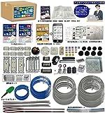 準備万端 (2回練習分) 平成30年度 第二種電気工事士技能試験練習用材料 「全13問分の器具・電線セット」
