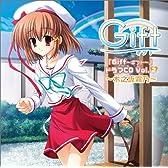 PCゲーム「Gift ~ギフト~」ドラマCD Vol.2 ~木之坂霧乃~