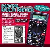 手のひらサイズ マルチテスター 直流電圧・交流電圧・直流電流・交流電流・抵抗が簡単計測。/デジタルテスター