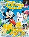 ディズニーファン 2018年 09 月号 雑誌
