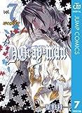 D.Gray-man 7 (ジャンプコミックスDIGITAL)