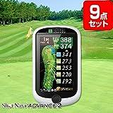 GPS ゴルフナビゲーター ショットナビ【おまかせ景品9点セット】景品 目録 A3パネル付