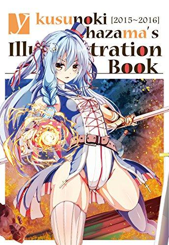 kusunoki hazama's Illustration Bookの詳細を見る