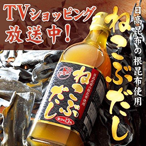 TV通販で放送「ねこぶだし」500ml×6本 レシピ付き 北海道とれたて!美味いもの市オリジナル