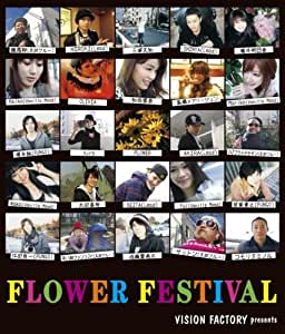 FLOWER FESTIVAL~VISION FACTORY presents