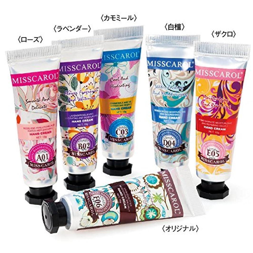アメリカ 土産 ハンドクリーム 6本セット (海外旅行 アメリカ お土産)