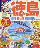 まっぷる 徳島 鳴門・祖谷渓・阿南海岸 (マップルマガジン 四国 2)
