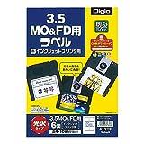 ナカバヤシ 創るラベル A4 MO&FD用ラベル 光沢タイプ JGA41328