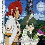 ドラマCD「テイルズ オブ ジ アビス」Vol.4