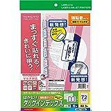 コクヨ カラーレーザー インクジェット タックインデックス 保護フィルム付 KPC-T1693B