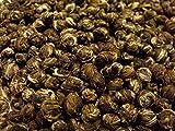 ジャスミン茶(茉莉龍珠) 100g