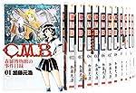 C.M.B. 森羅博物館の事件目録 コミック 1-31巻セット (講談社コミックス月刊マガジン)