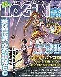 LOG IN (ログイン) 2006年 04月号
