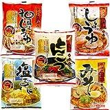 ナカキ食品 こんにゃくラーメン 1ヶ月分30食セット(5種類各6食入り) 袋麺タイプ