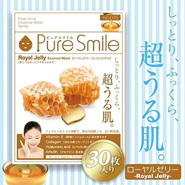 ナサニエル区パスタPure Smile(ピュアスマイル) エッセンス?フェイスマスク ローヤルゼリー 1シート入り×30セット