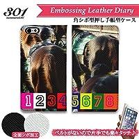 301-sanmaruichi- iPhoneXS ケース iPhone X ケース 手帳型 おしゃれ 競馬グッズ 馬 乗馬 フォト A シボ加工 高級PUレザー 手帳ケース ベルトなし