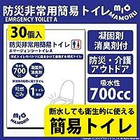 防災非常用簡易トイレA 凝固剤 消臭剤 PE袋3点セット 吸収性700cc 悪臭成分を分解 断水しても衛生的に使える簡易トイレ (30)