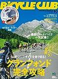 BiCYCLE CLUB(バイシクルクラブ) 2016年 10 月号