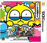100%パスカル先生完璧ペイントボンバーズ【Amazon限定特典】オリジナルキャラクターDLC「転生・闘神パスカル」配信付-3DS
