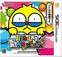 TSUTAYAランキング Hey! ピクミン ファイナルファンタジー12 ゾディアックエイジに関連した画像-05