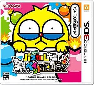 100%パスカル先生 完璧ペイントボンバーズ - 3DS