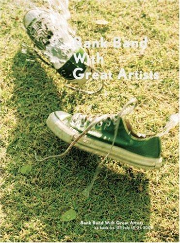 DVD「ap bank fes '08」