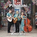 Pihalani