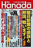 【朗報】 阪急京都線 圏内化