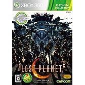 ロスト プラネット 2(Xbox 360 プラチナコレクション)